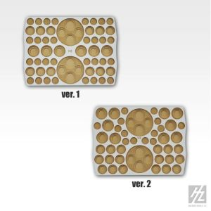 Hobbyzone Tournament Tray - Version 2