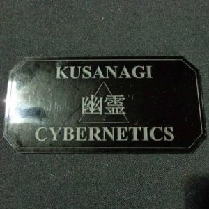 Sign D (Kusanagi Cybernetics)